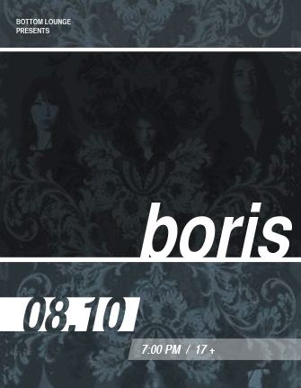 CHIRP Welcomes BORIS * THE ATLAS MOTH * SUB ROSA